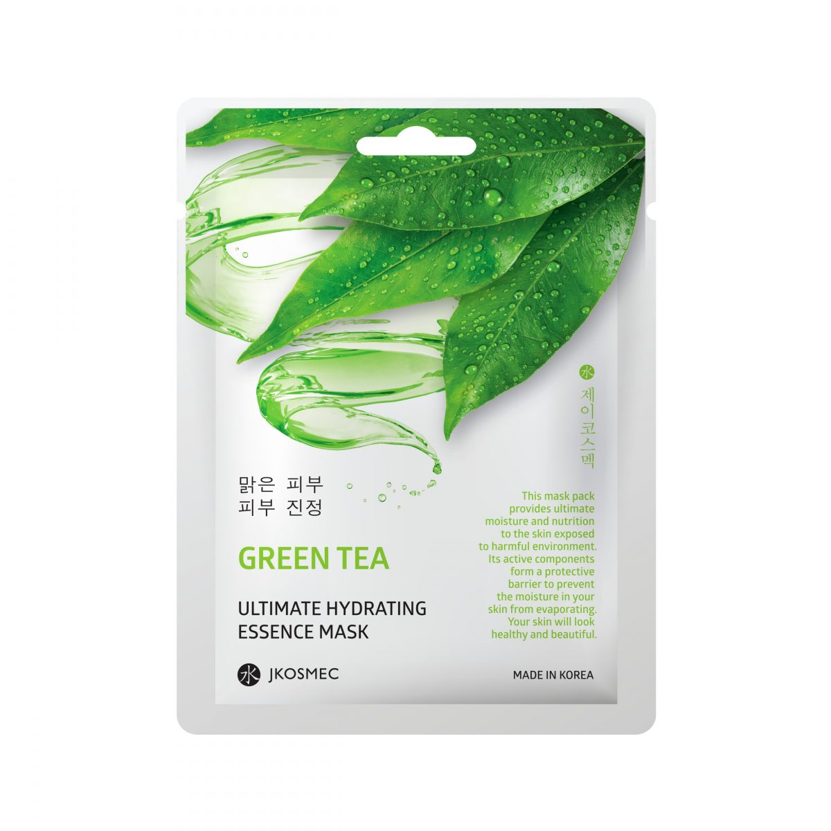 JKOSMEC GREEN TEA ULTIMATE HYDRATING ESSENCE MASK