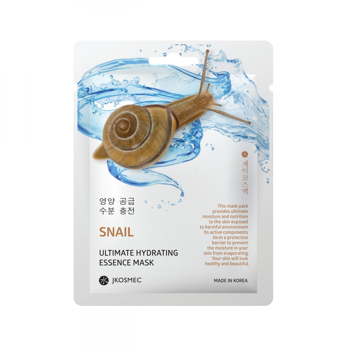 JKOSMEC SNAIL ULTIMATE HYDRATING ESSENCE MASK