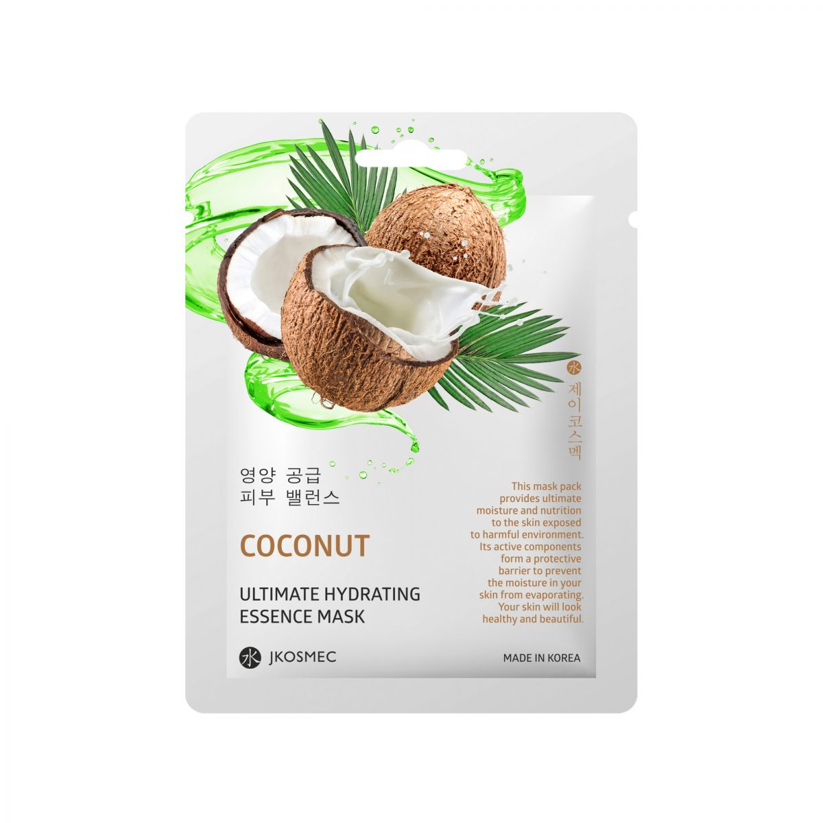 JKOSMEC COCONUT ULTIMATE HYDRATING ESSENCE MASK