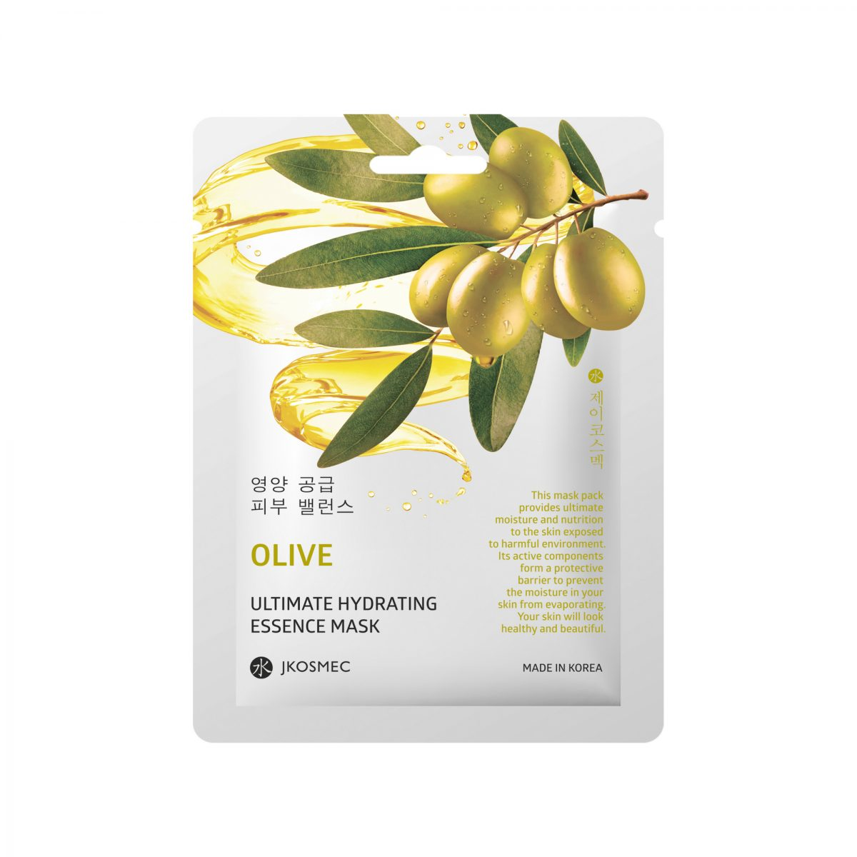 JKOSMEC OLIVE ULTIMATE HYDRATING ESSENCE MASK